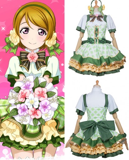New Koizumi Hanayo Love Live Flower Bouquet Idolized Cosplay Costume
