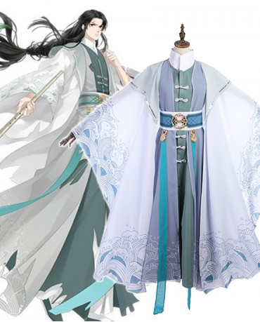 Dream Set Blue Jade Flute Cosplay Costume